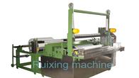 A Roll Of Paper Woven Slitter Rewinder Machine Automatic Wire Cutting Machine