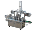 Four Sealing And Automatic Packaging Wet Wipes Manufacturing Machine