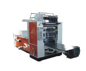 China Interlocking Embossing Paper Napkin Making Machine Fabric Folding Machine factory